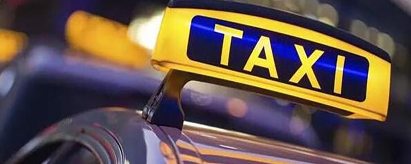 خدمات تاکسی فرودگاه در تهران