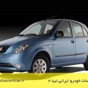 معرفی خودرو ایرانی تیبا 2